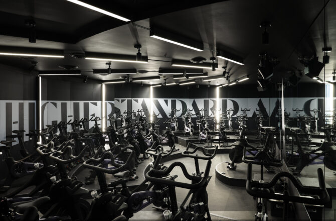 Enhancing the Fitness Experience With Light