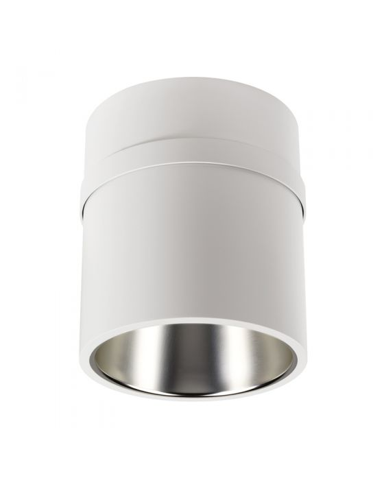 Lightolier C7L20C Calculite LED 7 Inch Round Aperture 2000 Lumens SSL Cylinders Surface or Suspended Mount Light Fixture
