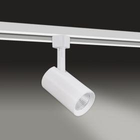 Alcon 13114 Bella Architectural LED Adjustable Track Light