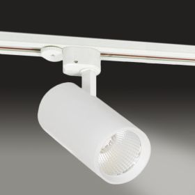 Alcon 13305 Architectural LED Adjustable Track Light