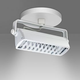 Alcon 13329 Hermitage Architectural Track LED Light