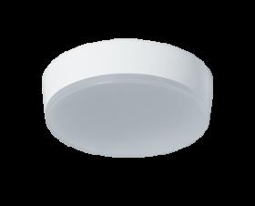 RAB LED 5 Inch SKEET SK9R Round 9 Watt Low Profile LED Flush Mount Retrofit Light Fixture