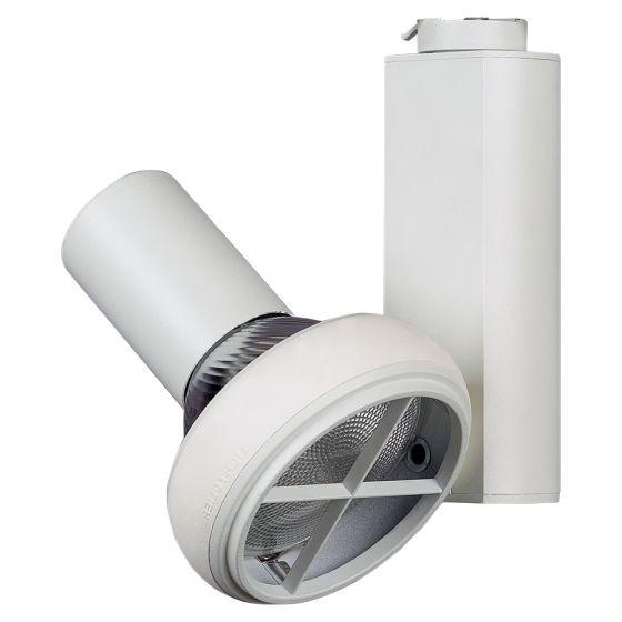 Lightolier Mini HID Mini HID Ring 70 Watt PAR30 Metal Halide HID Track Head 8107