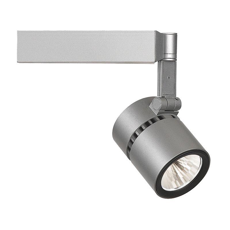 Philips LLAH Alcyon Horizontal II LED Track Light