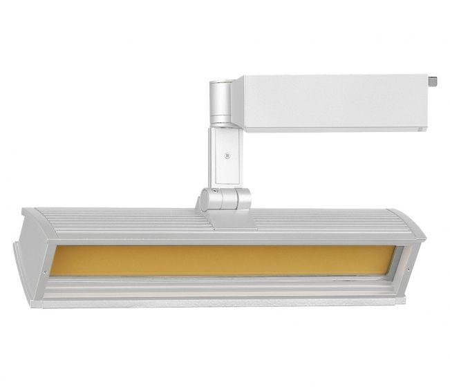 Lightolier Alcyon LED Track Light - Flood 3000k Soft White Light Color LLF30
